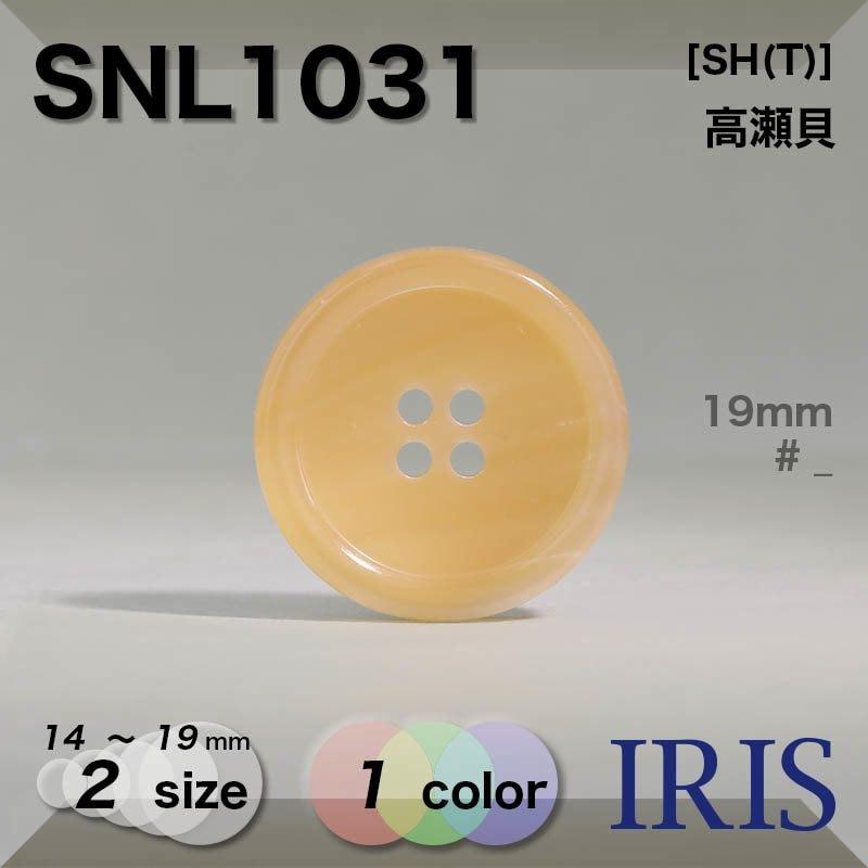 PRV5類似型番SNL1031