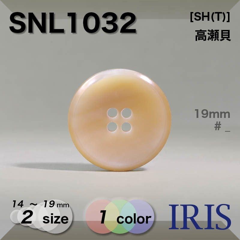 PRV4類似型番SNL1032