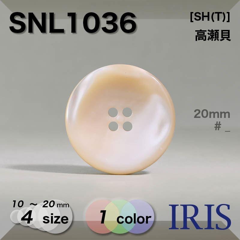 PRV28類似型番SNL1036