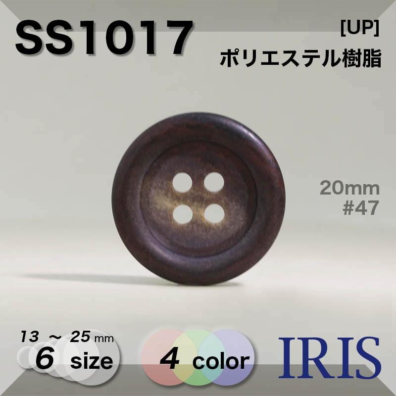 VS1018類似型番SS1017
