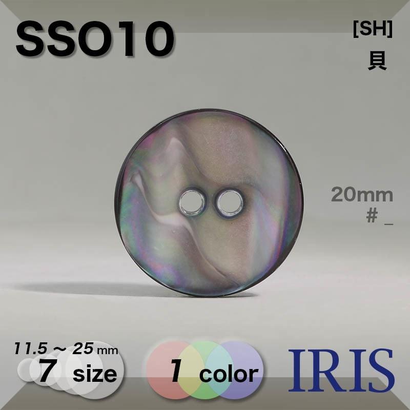 SBS2類似型番SSO10