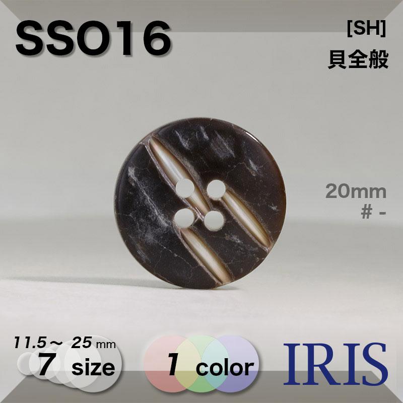 SB1類似型番SSO16