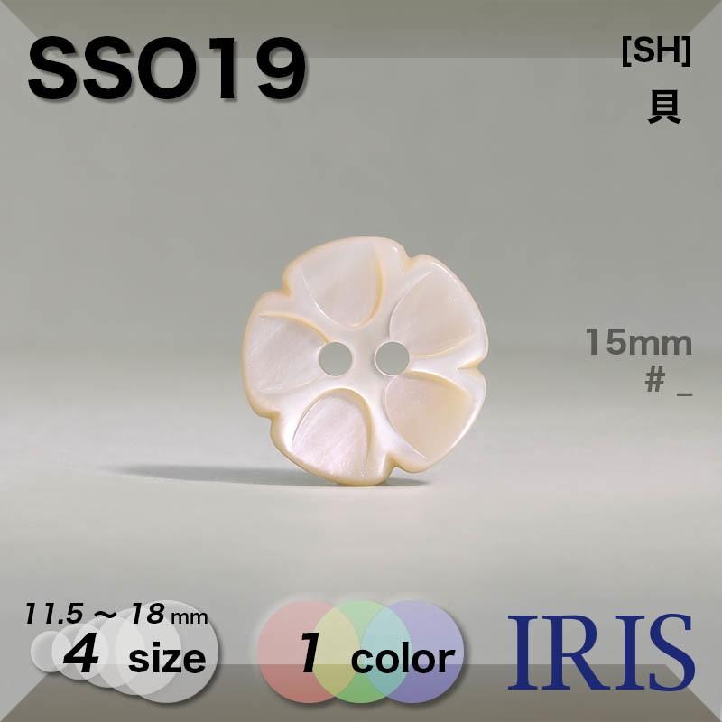 SSO18類似型番SSO19