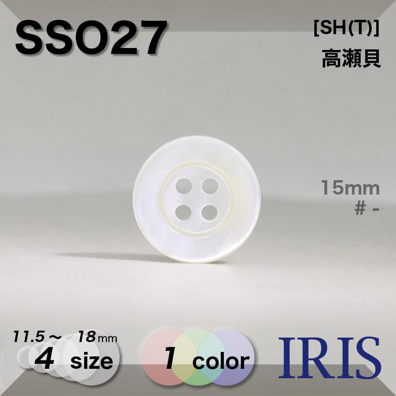 ST7類似型番SSO27