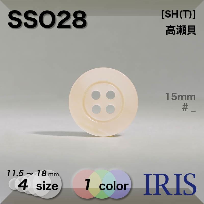 SSO27類似型番SSO28