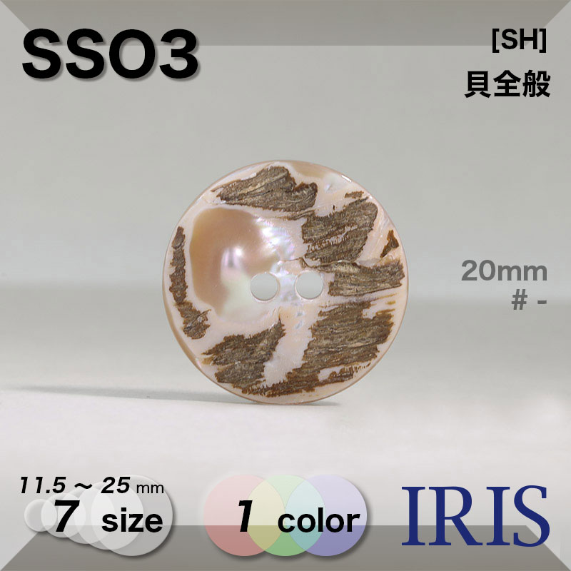 SSO9類似型番SSO3