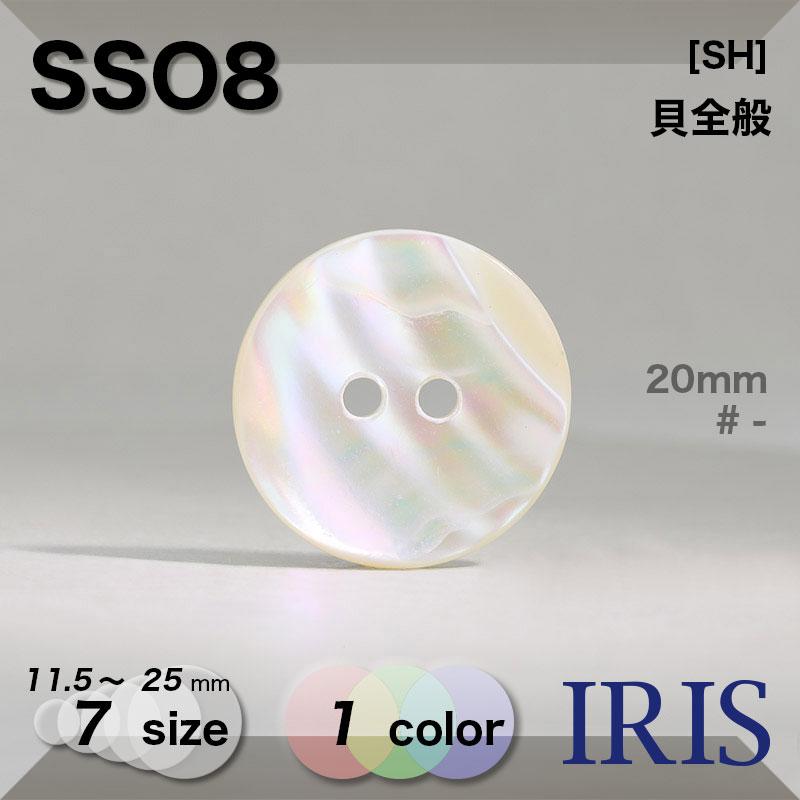 SSO7類似型番SSO8