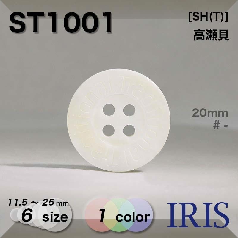 ST1006類似型番ST1001