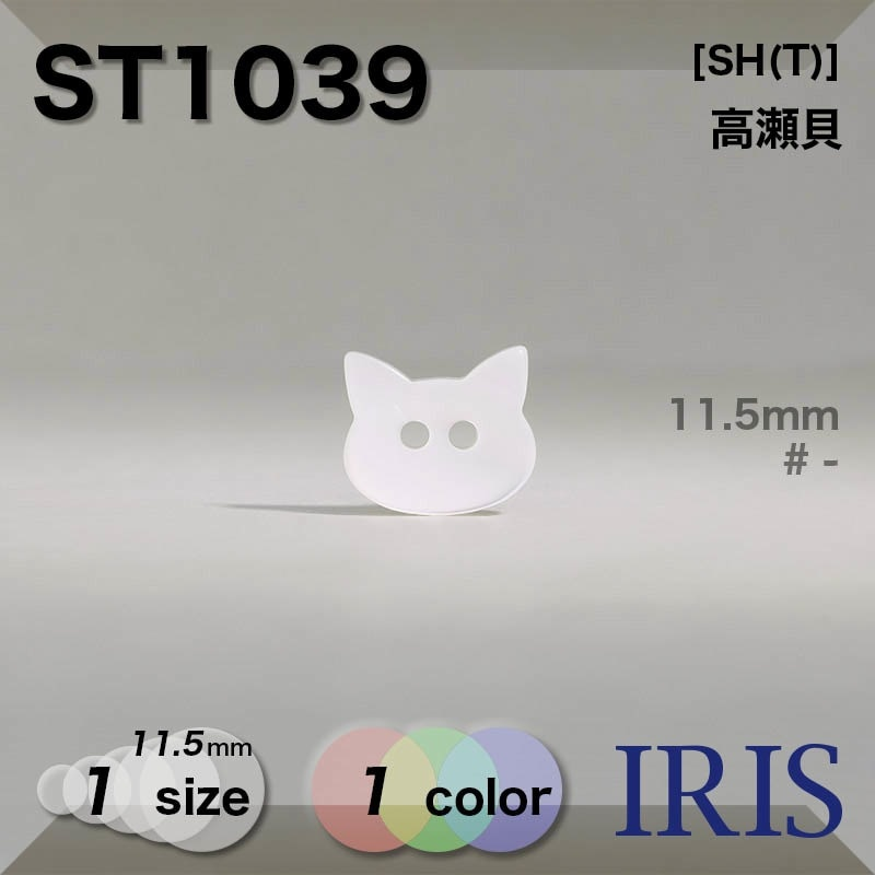 VE9591類似型番ST1039