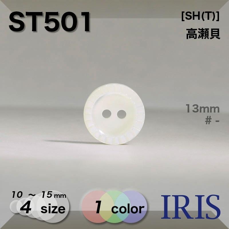 ST500類似型番ST501