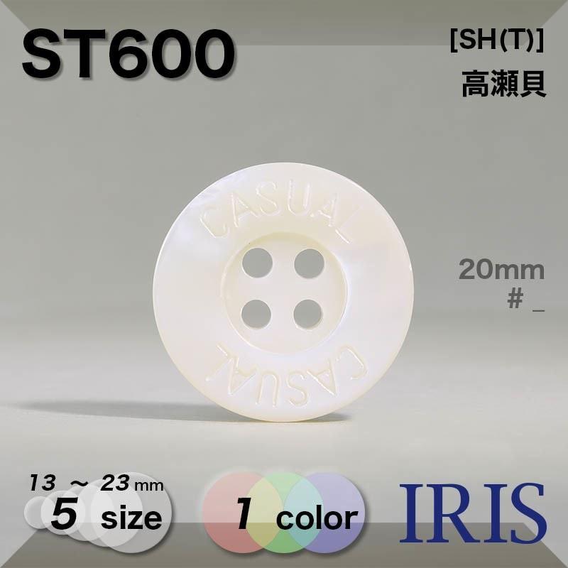 ST1006類似型番ST600