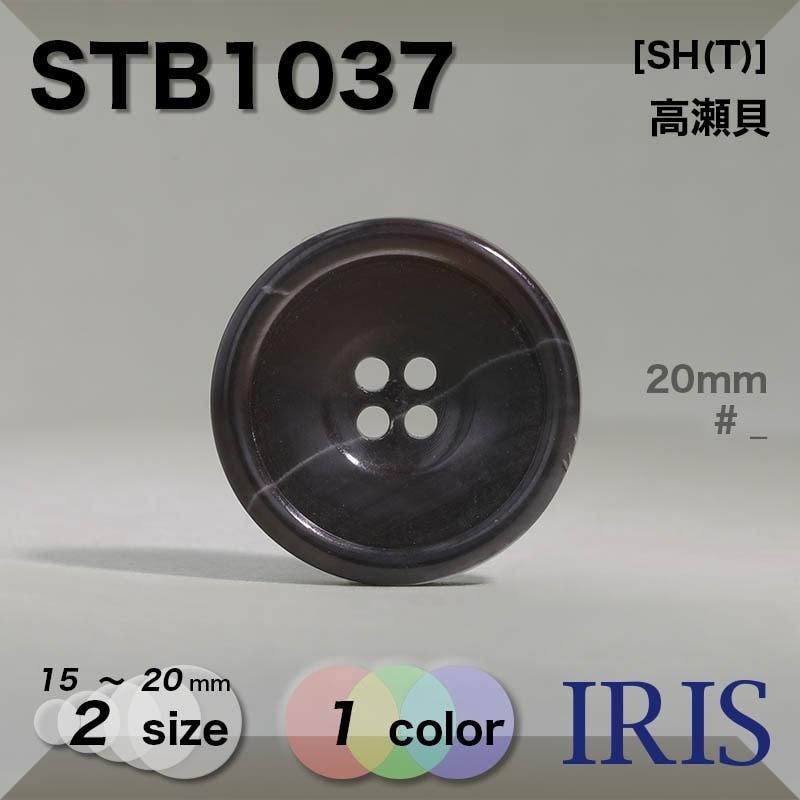 VT9951類似型番STB1037