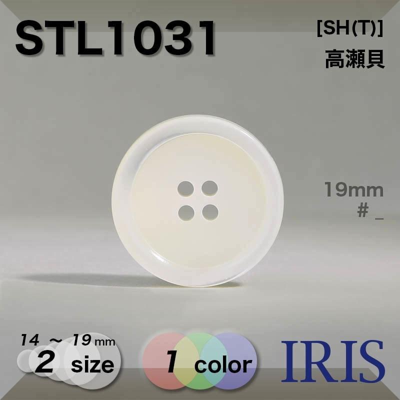 PRV4類似型番STL1031