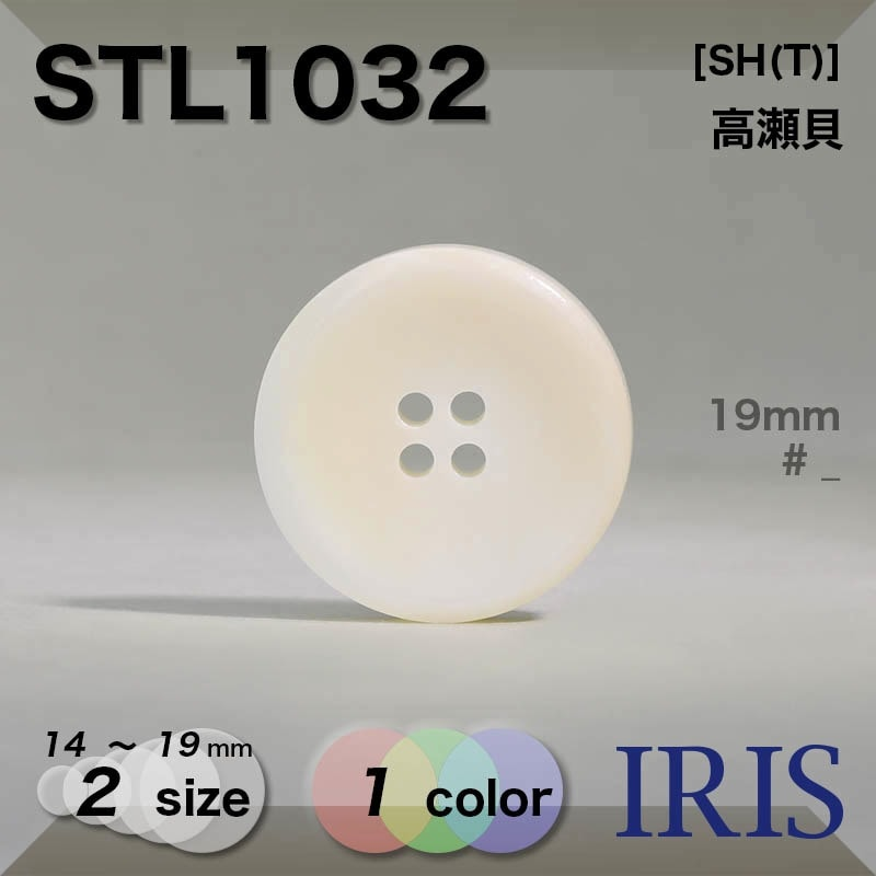 PRV4類似型番STL1032