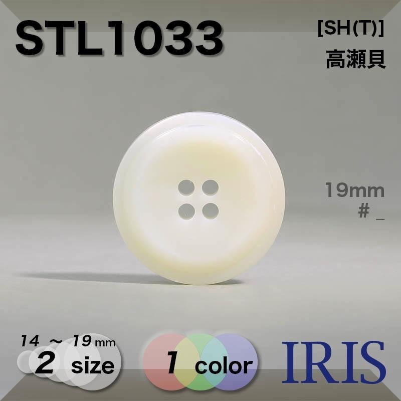 SNL1033類似型番STL1033