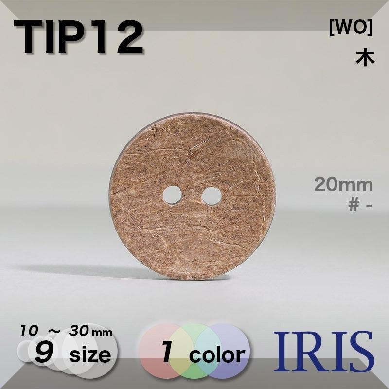 TIP13類似型番TIP12