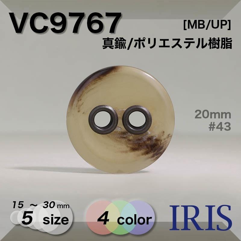 VC9774類似型番VC9767