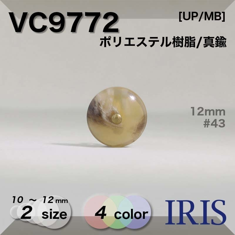 VC9815類似型番VC9772