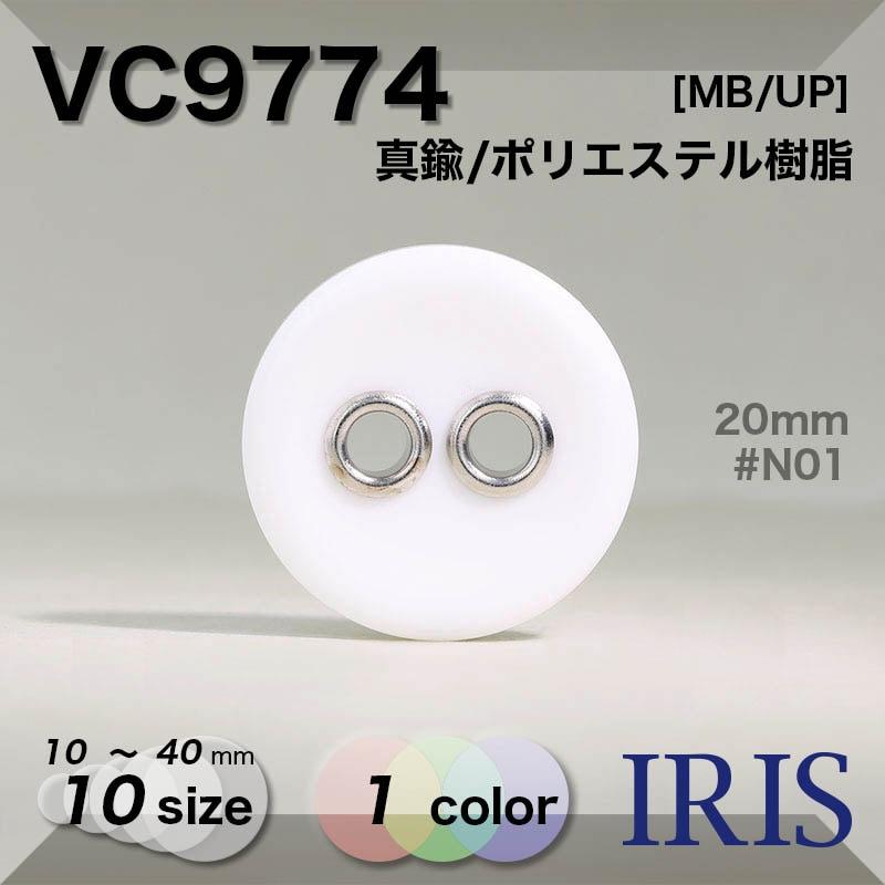 VC9767類似型番VC9774