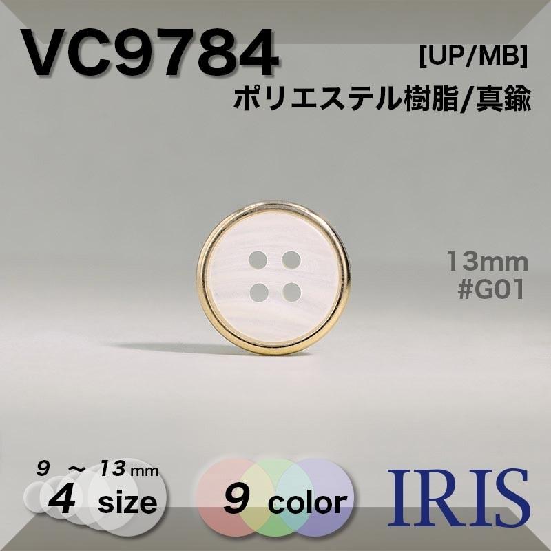 CIP101類似型番VC9784