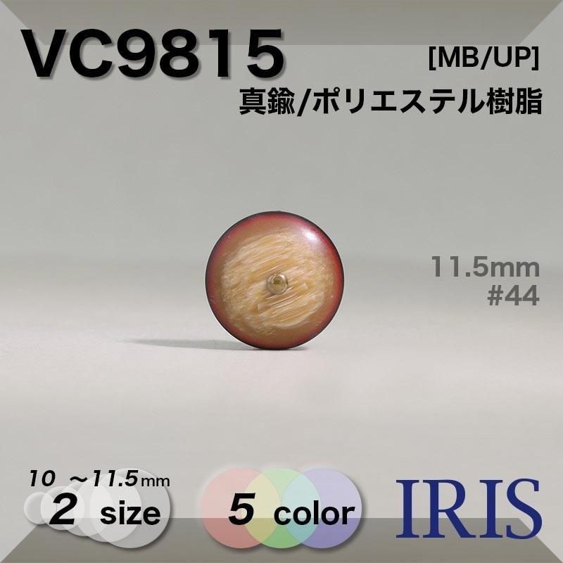 VC9772類似型番VC9815