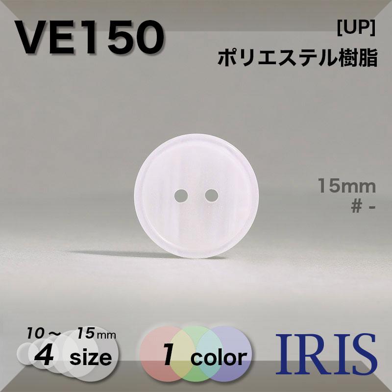 SE2621類似型番VE150