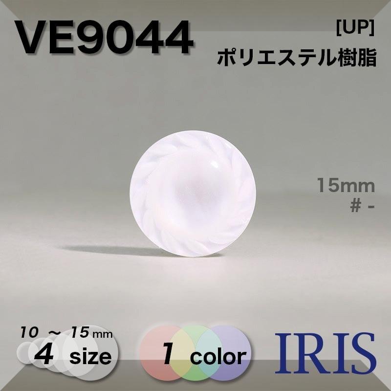 SH2916類似型番VE9044
