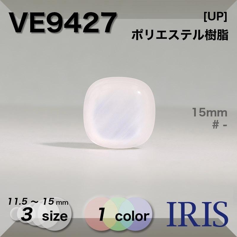 VE9436類似型番VE9427
