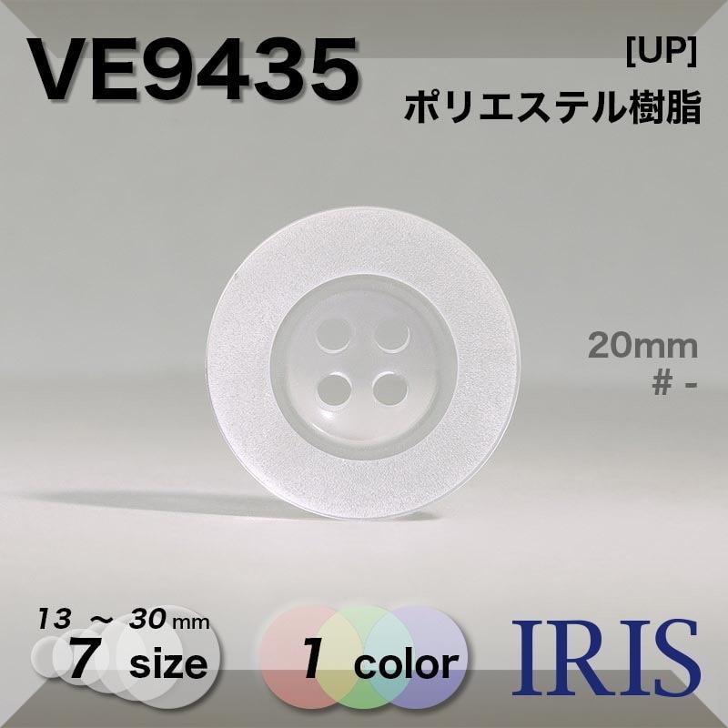VE346類似型番VE9435