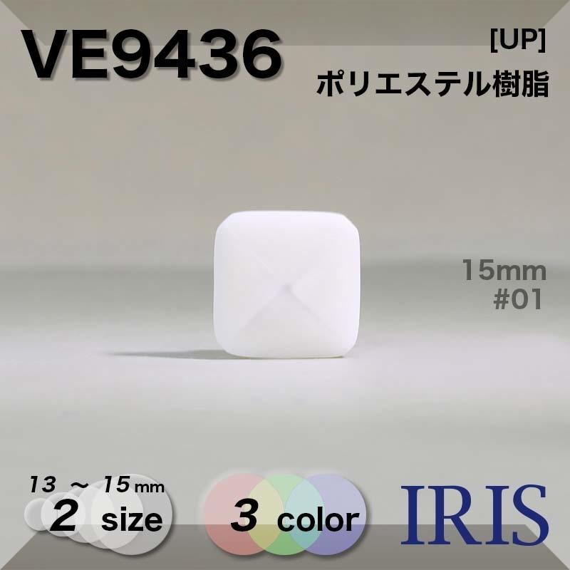 VE9427類似型番VE9436