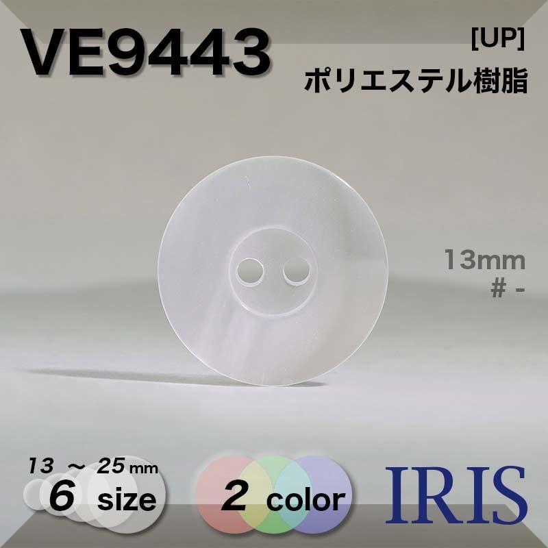 KV48002類似型番VE9443