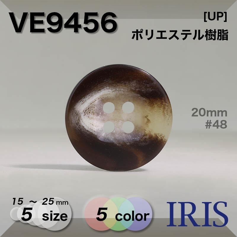 VT9825類似型番VE9456