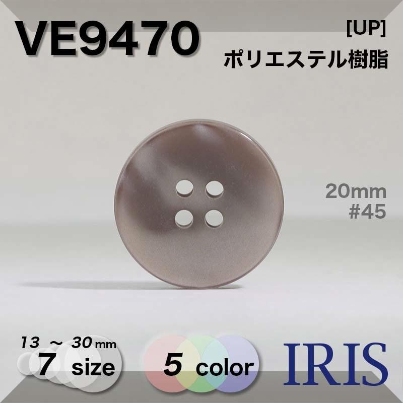 VT9872類似型番VE9470