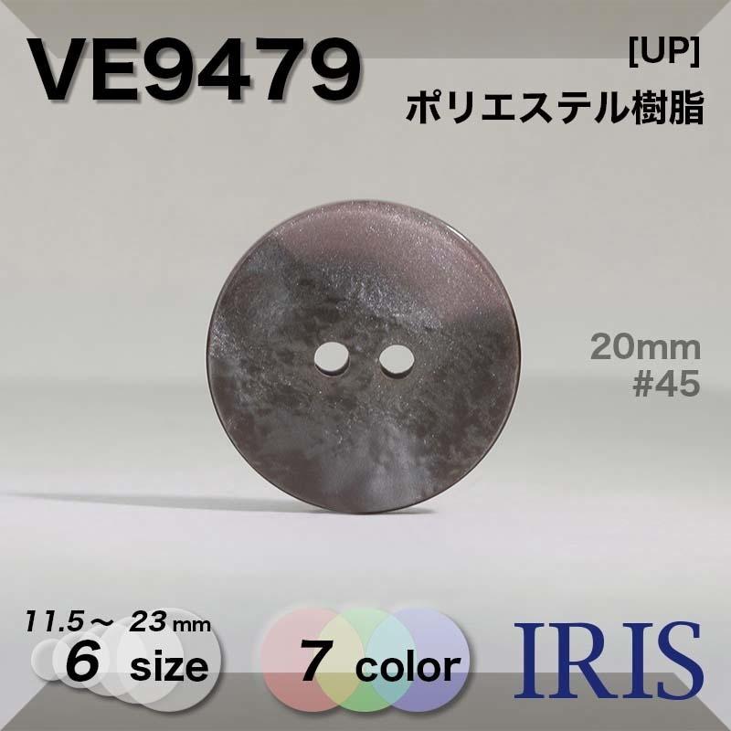 VE9478類似型番VE9479