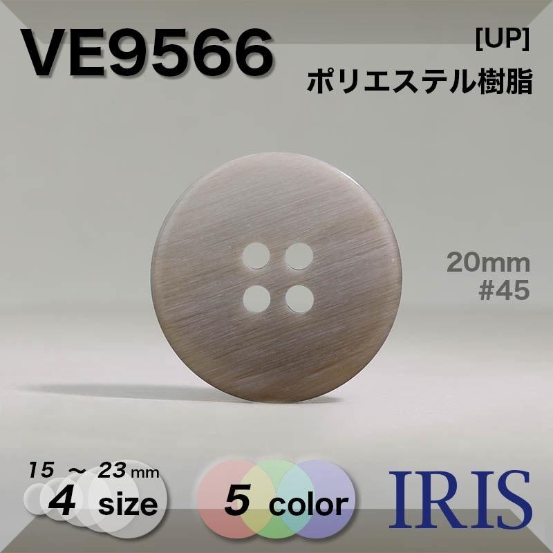 VE9566