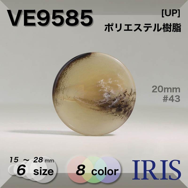 VE9590類似型番VE9585