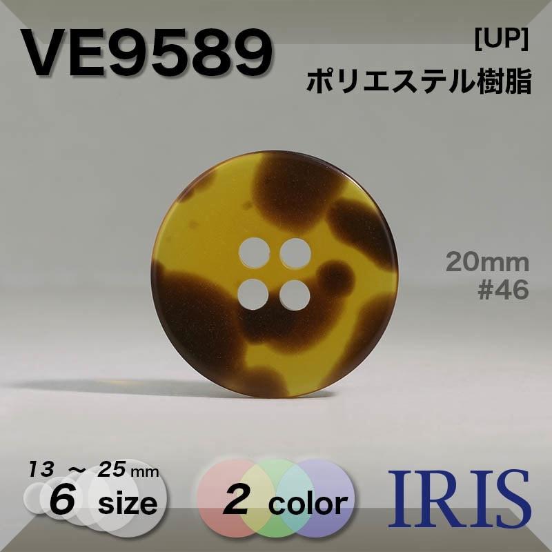 VT1001類似型番VE9589