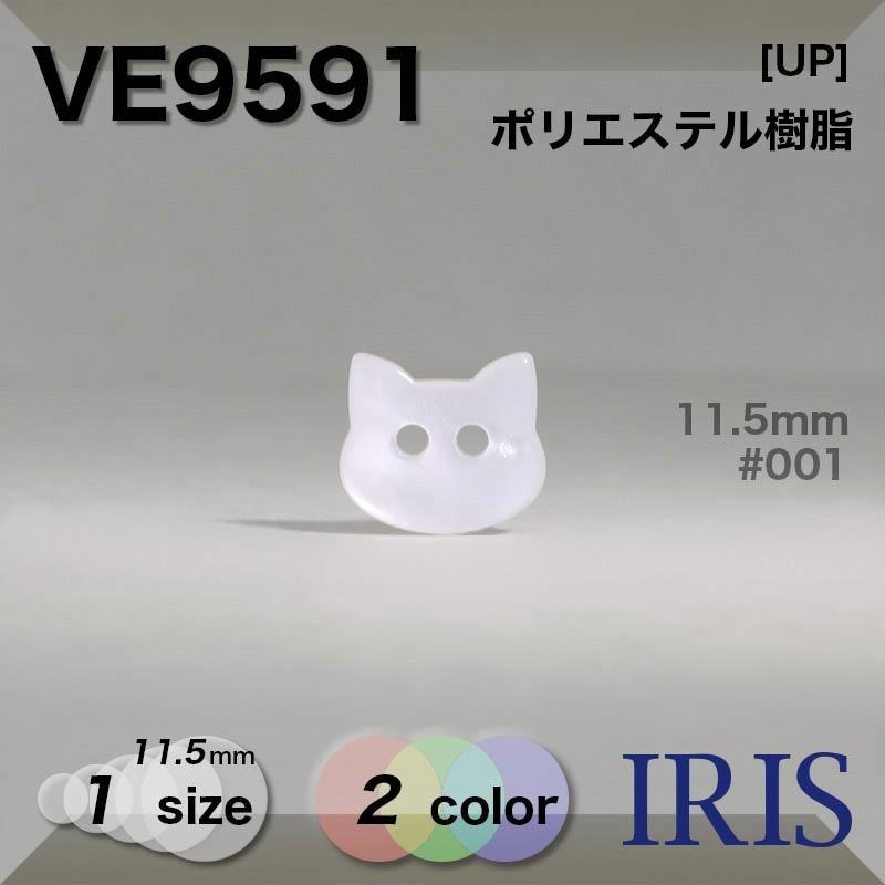 ST1039類似型番VE9591