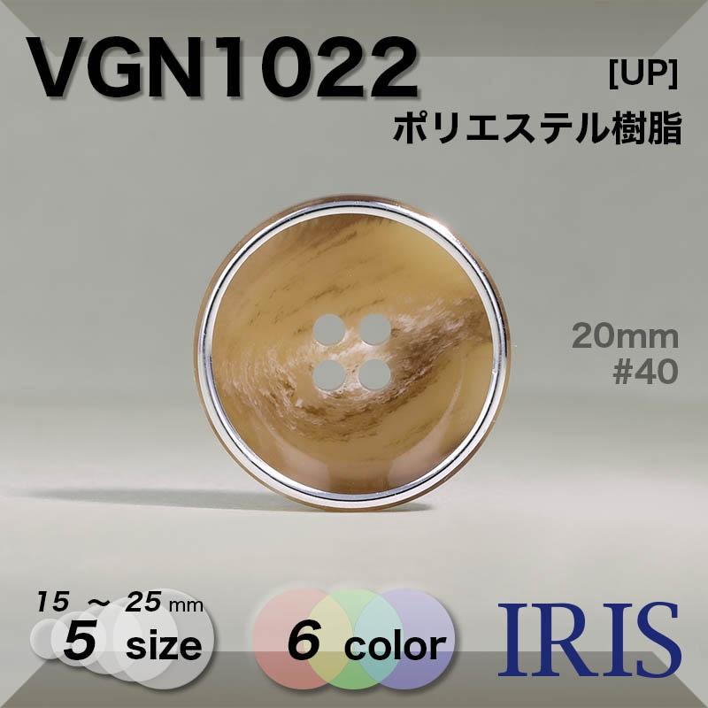 VGN1024類似型番VGN1022