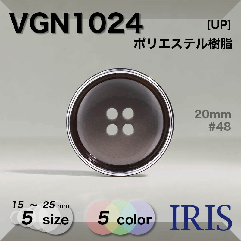 VGN1022類似型番VGN1024