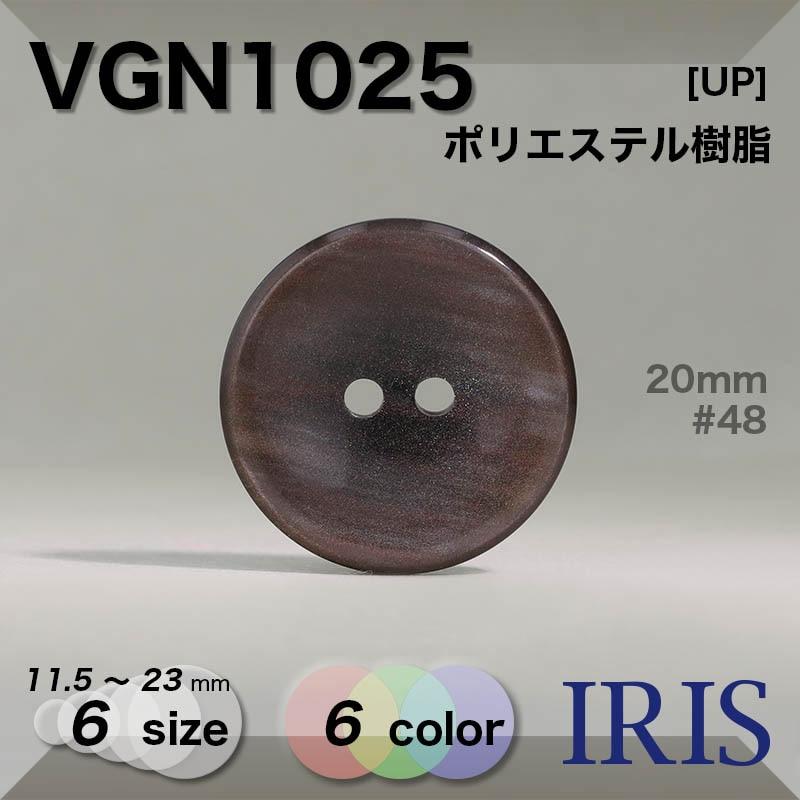 HB701類似型番VGN1025