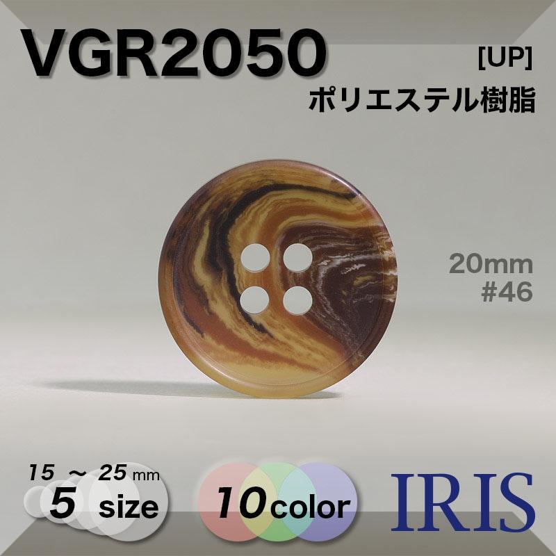 PRV4類似型番VGR2050