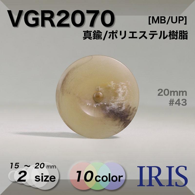 VGR2100類似型番VGR2070