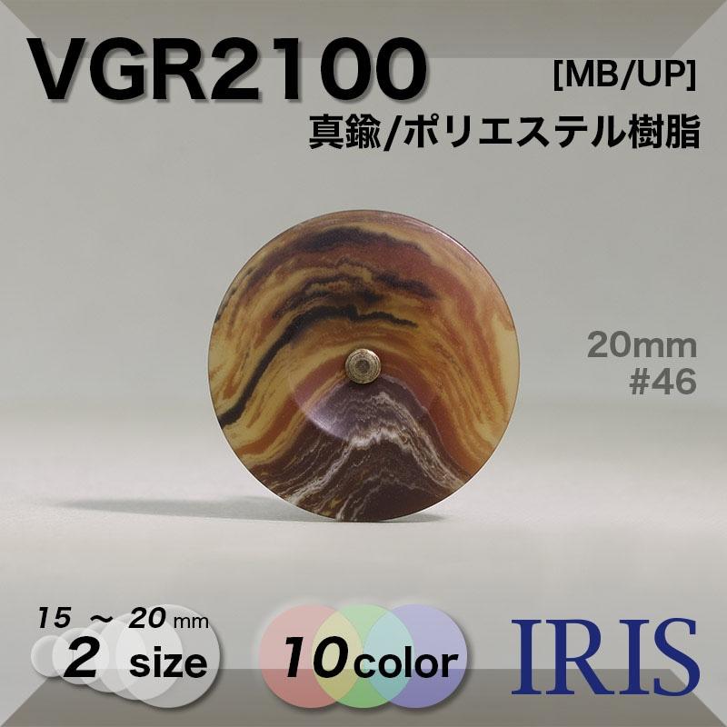 VGR2070類似型番VGR2100