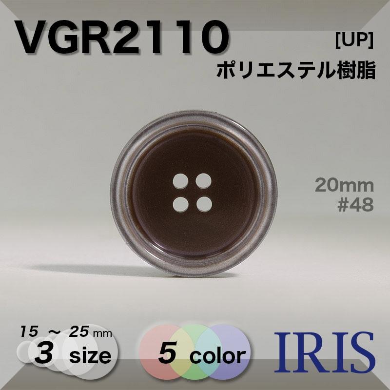 RVS1026F類似型番VGR2110