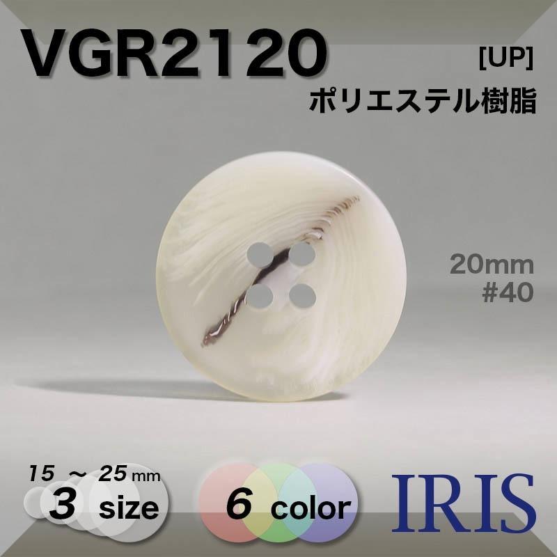 IPS4類似型番VGR2120