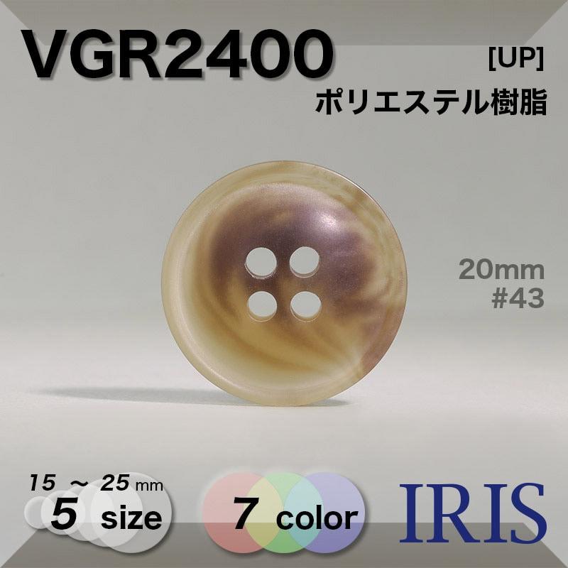 HBF590類似型番VGR2400
