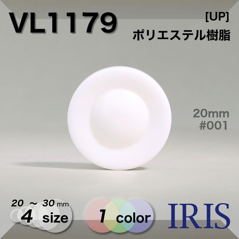 LH1179類似型番VL1179