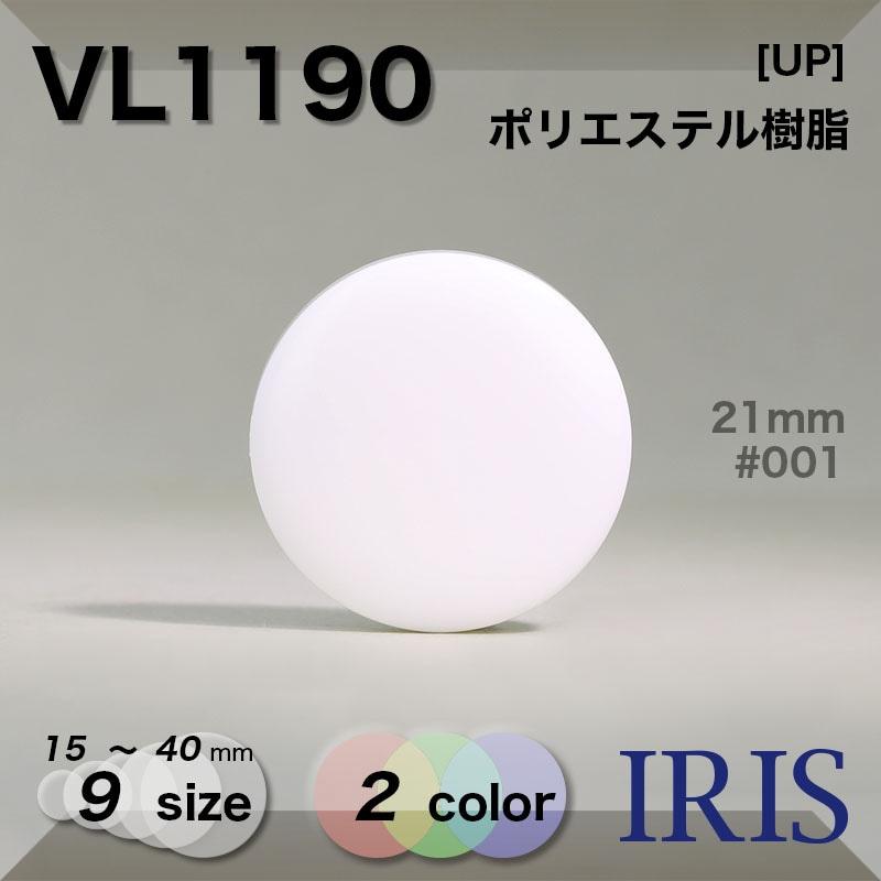 LH1190類似型番VL1190