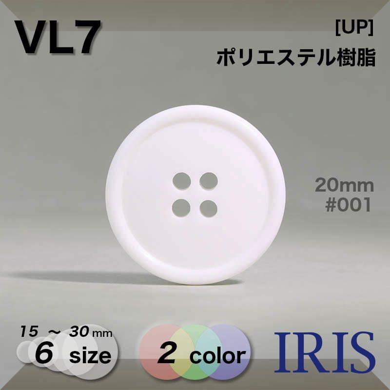 LH7類似型番VL7